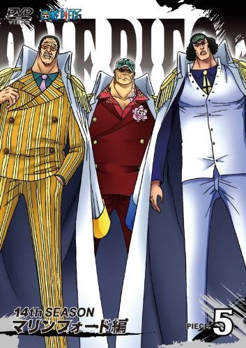 Image 1 for One Piece 14th Season Marin Ford Hen Piece.5