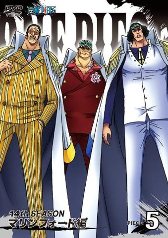 Image for One Piece 14th Season Marin Ford Hen Piece.5
