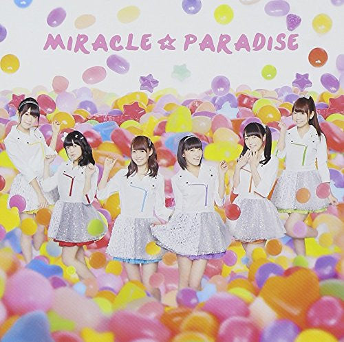 Image 1 for Miracle☆Paradise / i☆Ris