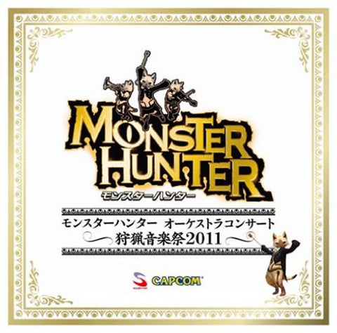 Image for Monster Hunter Orchestra Concert ~Shuryou Ongakusai 2011~
