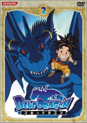 Image for Blue Dragon 2
