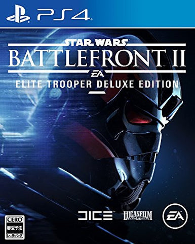 Star Wars: Battlefront II [Elite Trooper Deluxe Edition]