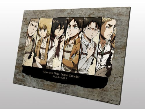Image 3 for Attack On Titan Vol.7