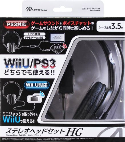 Image 1 for Answer Stereo Headset HG (Black)