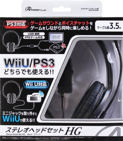 Image for Answer Stereo Headset HG (Black)