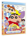 Thumbnail 1 for Crayon Shin Chan The TV Series - The 5th Season 13 Nene-Chanchi No Usagi Wa Kawaisou Dazo