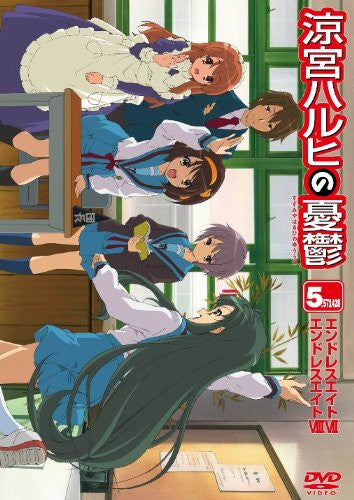 Image 1 for The Melancholy Of Haruhi Suzumiya 5.571428 Vol.5