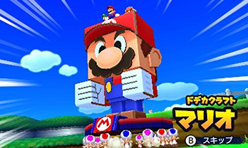 Image 10 for Mario & Luigi RPG Paper Mario Mix