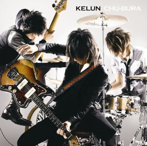 Image for CHU-BURA / KELUN