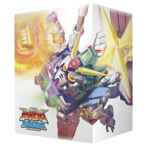 Image 1 for SD Gundam Force Collection Box [Limited Edition]