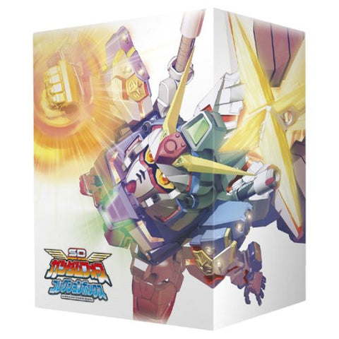Image for SD Gundam Force Collection Box [Limited Edition]