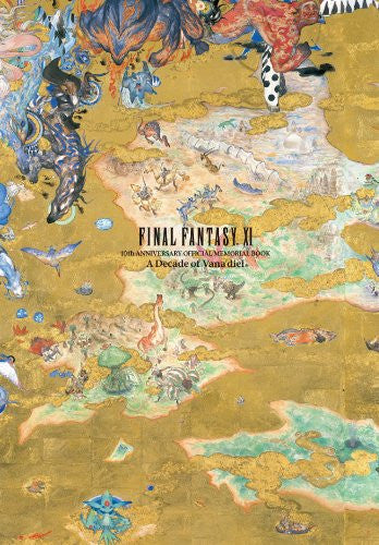 Image 1 for Final Fantasy Xi 10th Anniversary Official Book