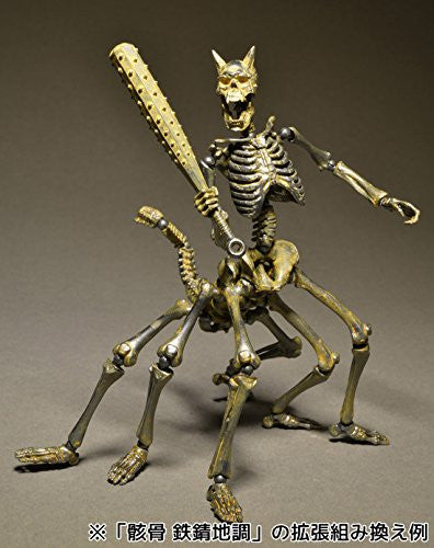 Image 3 for Skeleton - KT Project KT-005 - Revoltech - Revoltech Takeya - Iron Rust (Kaiyodo)