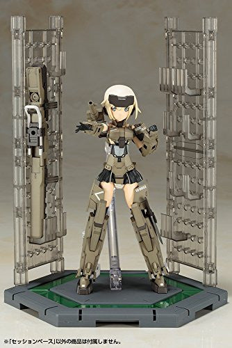 Image 2 for Frame Arms Girl - Base