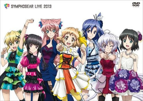 Image for Symphogear Live 2013