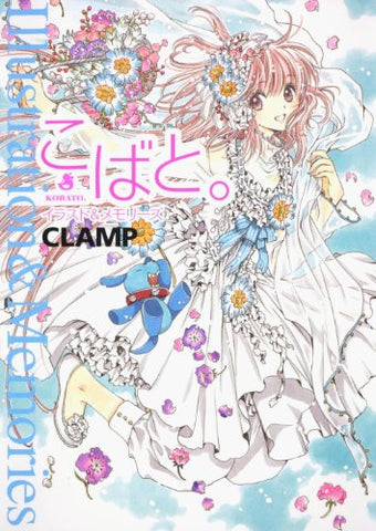Image for Clamp   Kobato Llustration & Memories