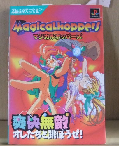 Image 1 for Magical Hoppers Strategy Guide Book / Ps