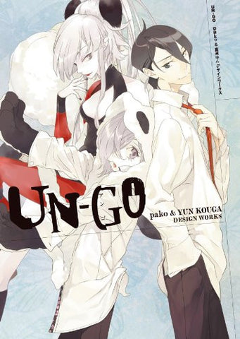 Image for Un Go   Design Works