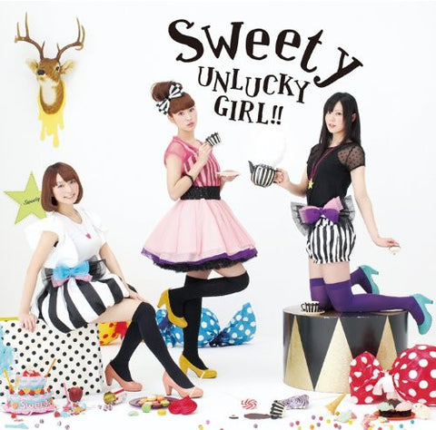 Image for UNLUCKY GIRL!! / Sweety [Limited Edition]