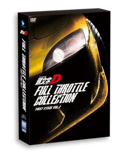 Image 2 for Initial D Full Throttle Collection - First Stage Vol.2 [3DVD+CD]