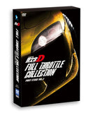 Thumbnail 2 for Initial D Full Throttle Collection - First Stage Vol.2 [3DVD+CD]