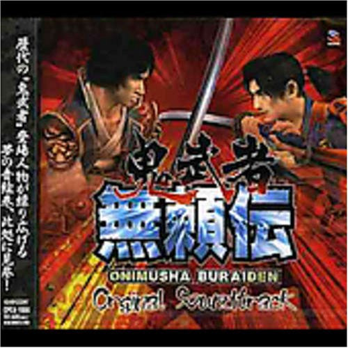 Image 1 for Onimusha Buraiden Original Soundtrack