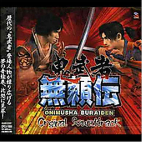 Image for Onimusha Buraiden Original Soundtrack