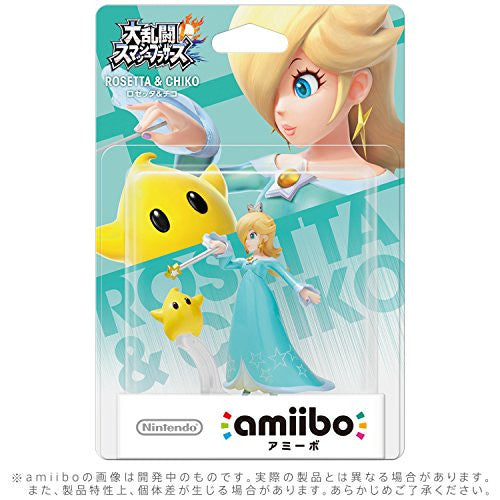 Image 2 for amiibo Super Smash Bros. Series Figure (Rosetta & Chiko)