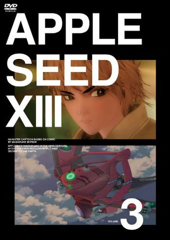 Image for Apple Seed XIII Vol.3