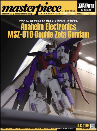 Image 4 for Mobile Suit Gundam   Masterpiece ΖΖ Gundam   Nihon Ban