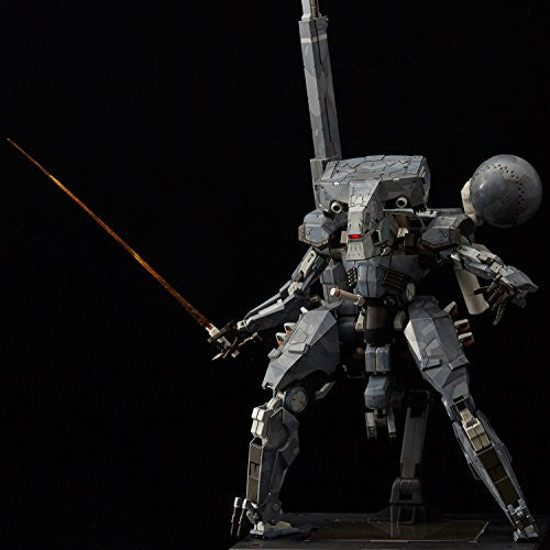 Image 5 for Metal Gear Solid V: The Phantom Pain - Metal Gear Sahelanthropus - RIOBOT (Sentinel)