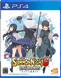 Thumbnail 1 for Summon Night 6 Lost Borders