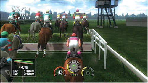 Image 2 for GI Jockey 4 2008