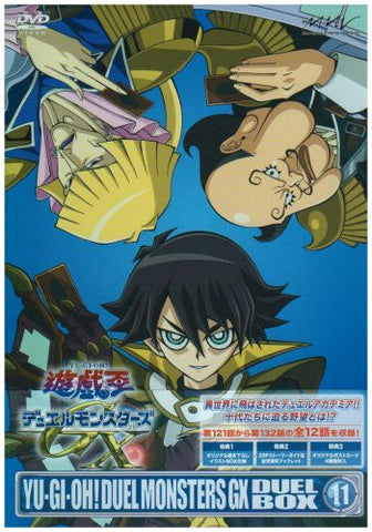 Image for Yu-Gi-Oh Duel Monsters GX Duel Box 11