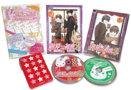 Image 3 for Sekai-ichi Hatsukoi 2 Vol.5 [DVD+CD Limited Edition]