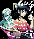 Thumbnail 1 for Mushibugyo Vol.4 [Blu-ray+CD Limited Edition]