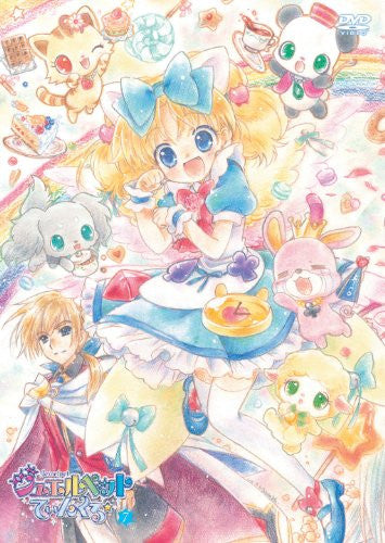 Image 1 for Jewelpet Twinkle DVD Disc-7