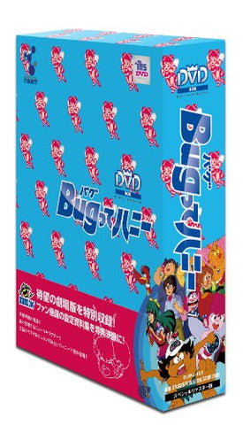 Image for Bug Tte Honey Part 2 Of 2 DVD Box