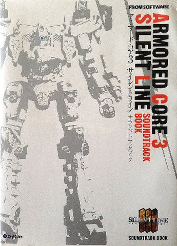 Image for Armored Core 3 Silent Line Soundtrack Book / Ps2