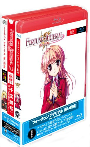 Image 3 for Fortune Arterial: Akai Yakusoku Vol.5