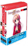 Thumbnail 3 for Fortune Arterial: Akai Yakusoku Vol.5
