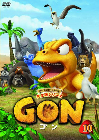 Image for Gon 10