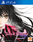 Thumbnail 1 for Tales of Berseria