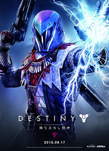 Image 7 for Destiny: The Taken King [Legendary Edition]