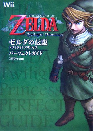 Image for The Legend Of Zelda: Twilight Princess Perfect Guide