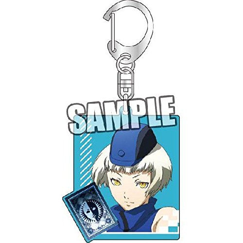 Persona 3 the Movie: #1 Spring of Birth - Elizabeth - Keyholder (Broccoli)