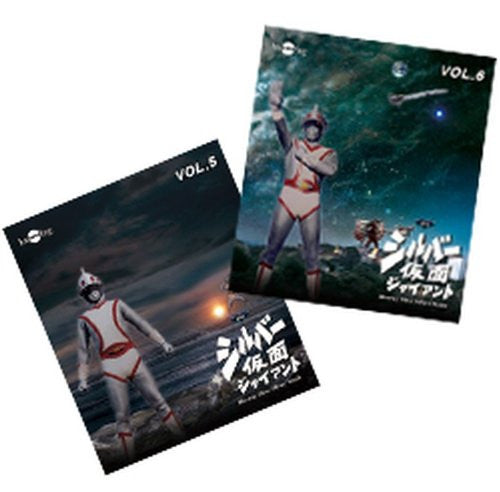 Image 2 for Silver Kamen Blu-ray Value Price Set Vol.5-6 [Limited Pressing]