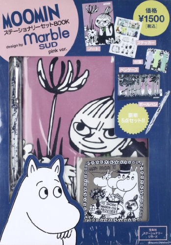 Image 1 for Moomin Stationery Set Book Design By Marble Sud Pink Ver. Book W/Extra
