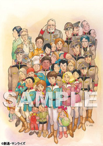 Image 10 for Mobile Suit Gundam Blu-ray Memorial Box [Limited Edition]