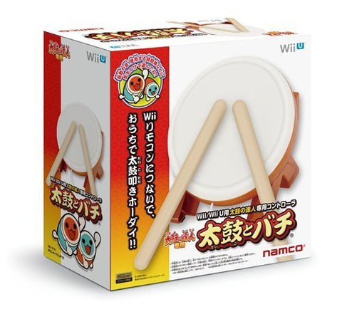 Image for Taiko Drum Controller